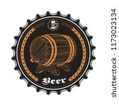 beer cap vector icon. | Shutterstock .eps vector #1173023134