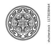 celtic ornament engraving... | Shutterstock .eps vector #1173038464