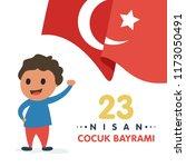 23 nisan cumhuriyet bayrami.... | Shutterstock .eps vector #1173050491