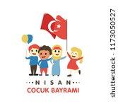 23 nisan cumhuriyet bayrami.... | Shutterstock .eps vector #1173050527