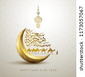 new hijri year islamic greeting ... | Shutterstock .eps vector #1173057067