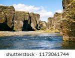 fjadrargljufur canyon in iceland | Shutterstock . vector #1173061744