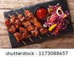 Suya  Roast African Spicy...
