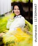 singaporean young business... | Shutterstock . vector #1173094447
