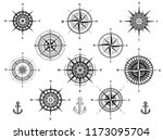 set of wind roses silhouettes...   Shutterstock . vector #1173095704