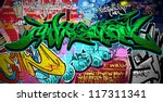 graffiti wall vector urban art | Shutterstock . vector #117311341