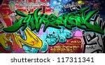 graffiti wall vector urban art | Shutterstock . vector #117311341