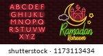 vector neon banner ramadan... | Shutterstock .eps vector #1173113434
