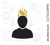 admin privileged profile with... | Shutterstock .eps vector #1173120991
