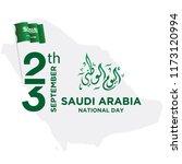 saudi arabia national day in... | Shutterstock .eps vector #1173120994
