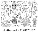 design set with mystical... | Shutterstock .eps vector #1173125137