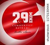 turkish national festival. 29... | Shutterstock .eps vector #1173130444