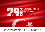 turkish national festival. 29... | Shutterstock .eps vector #1173130447