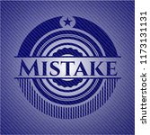 mistake with denim texture | Shutterstock .eps vector #1173131131