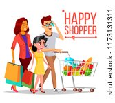 shopping woman. happy family... | Shutterstock . vector #1173131311