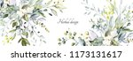 botanical design. horizontal... | Shutterstock . vector #1173131617