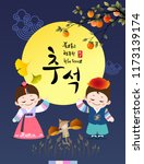 'rich harvest and happy chuseok ... | Shutterstock .eps vector #1173139174