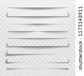 separator line or shadow... | Shutterstock . vector #1173143911