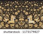 vector abstract seamless border ... | Shutterstock .eps vector #1173179827