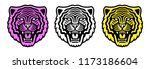 set of retro tiger faces.... | Shutterstock .eps vector #1173186604