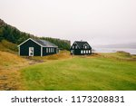 typical iceland houses view | Shutterstock . vector #1173208831
