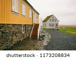 typical icelandic houses... | Shutterstock . vector #1173208834