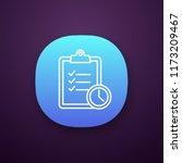 time management app icon. ui ux ...