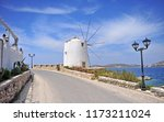 windmill and lantern with... | Shutterstock . vector #1173211024