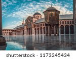 damascus   syria   08 19 2017 ... | Shutterstock . vector #1173245434