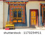 old wall with window painted... | Shutterstock . vector #1173254911