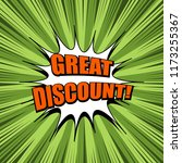 comic book page sale concept... | Shutterstock .eps vector #1173255367