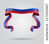 liechtenstein wavy flag...   Shutterstock .eps vector #1173323407