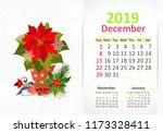 Lovely Gardening. Calendar For...