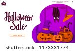 halloween invitation to sale.... | Shutterstock .eps vector #1173331774