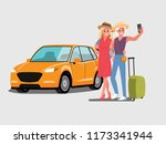 happy travel together of two... | Shutterstock .eps vector #1173341944