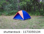tourist tent on the background... | Shutterstock . vector #1173350134
