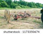 tedders for hay in the meadow... | Shutterstock . vector #1173350674