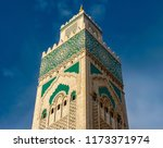 top of the minaret of the third ... | Shutterstock . vector #1173371974