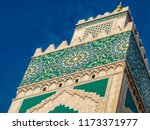 top of the minaret of the third ... | Shutterstock . vector #1173371977