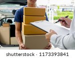 delivery service courier driver ... | Shutterstock . vector #1173393841