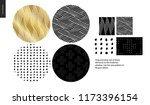 hand drawn patterns   a group... | Shutterstock .eps vector #1173396154