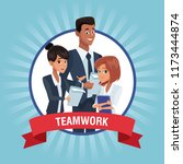 business teamwork cartoon | Shutterstock .eps vector #1173444874