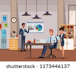 coworkers at office | Shutterstock .eps vector #1173446137