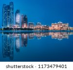 View Abu Dhabi Skyline Evening - Fine Art prints