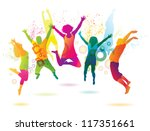 young people on the party . the ... | Shutterstock . vector #117351661