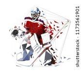 hockey goalie  geometric vector ... | Shutterstock .eps vector #1173561901