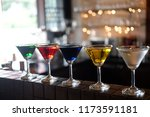 colorful cocktails party at bar | Shutterstock . vector #1173591181