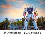 tokyo  japan   april 20 2018 ... | Shutterstock . vector #1173595651