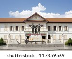 Three Kings Monument with art and culture building , landmark in chiangmai Thailand. - stock photo