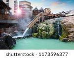 yubatake hotspring in the... | Shutterstock . vector #1173596377